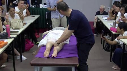 张震孕产康复 浅筋膜治疗腰疼下