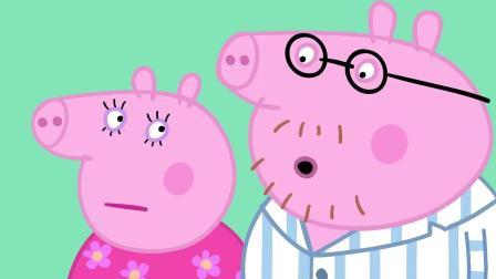 小猪佩奇:猪伯父发现噪音是哄宝宝睡觉最好的办法,它喜欢噪音!小猪佩奇:大家都回到自己的房间睡着了,宝宝亚历山大又醒了!