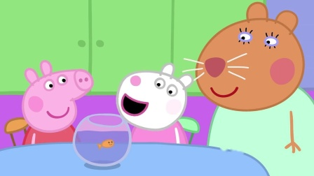 小猪佩奇:埃德蒙教他的壁虎吐舌头,苏怡跟她的猴子说话!小猪佩奇:佩奇的金鱼喜欢游来游去,佩德罗的竹节虫像根棍子!