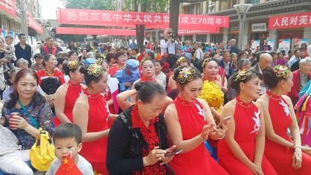 成都市双流区东升街道紫东阁社区庆祝新中国成立70周年社区发展治理成果展暨文艺汇演