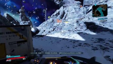 梅肯Mek【无主之地3】一周目魔女实况攻略06轨道激光炮