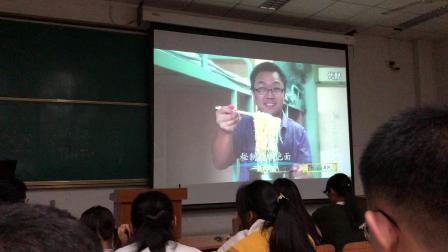 中外饮食文化课