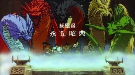 罗德岛战记OVA版《灰色魔女》OP&ED