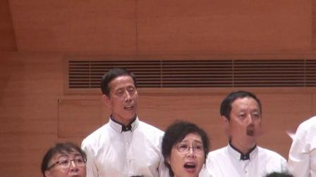 铁西区工人之声合唱团《歌声连成完整的世界》2019.9.20 盛京大剧院