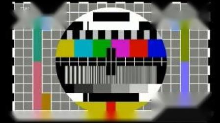 中学时事电视台 卫星频道 测试卡