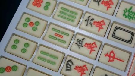 君晓天云生日蛋糕装饰食用巧克力麻将牌立体加厚麻将骰子甩子烘焙摆件精品