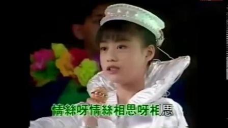 梅花三姐妹MV《用心等待你》