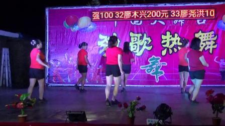 上西埇舞队《全是爱》白背岭村9月20号广场舞联欢晚会2019