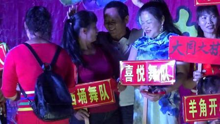 《闭幕式》白背岭村9月20号广场舞联欢晚会2019