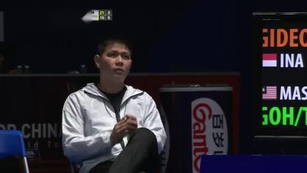 2019中国羽毛球公开赛 吉迪恩/苏卡穆约VS 吴蔚昇/陈蔚强 集锦