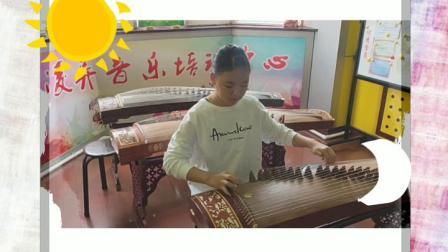 凌异音乐工作室 成宝仪同学古筝成品曲展示完整版赤伶胡老师课堂