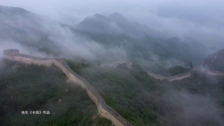 长城摄影师杨东:航拍八达岭长城云雾