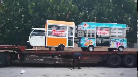 惠福莱餐车供应流动冰淇淋小吃车|麻辣烫餐车