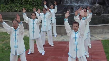 我爱你中国(三钢集团公司迎国庆七十周年联欢会、太极拳协会、八段锦表演)