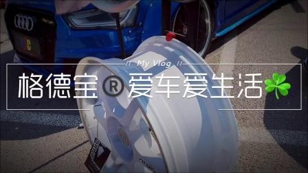 格德宝携手【团车网车展】闪亮登场✨