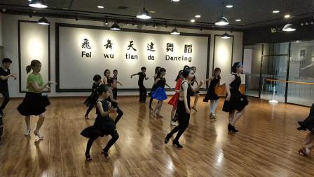 沈阳拉丁舞培训飞舞天达舞蹈学校沈河茂业校区少儿拉丁舞在线课堂恰恰