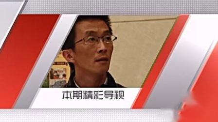 大连主持人田艺参演大连电视台三套《房法》之:血浓于水