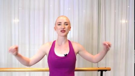 芭蕾基础教程提高芭蕾控腿有用的小练习与技巧