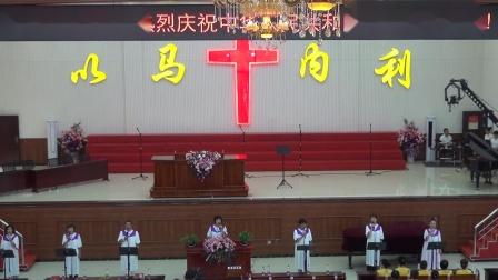铁岭市银州区基督教升国旗