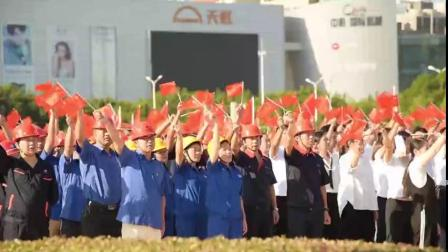 赣州黄金广场国庆七十周年活动