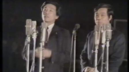 1985年十大笑星颁奖晚会01