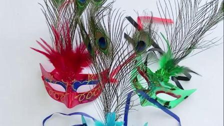 君晓天云宸涛 40g舞会派对面具公主走秀面具 尖头彩绘花边侧孔雀羽毛面具