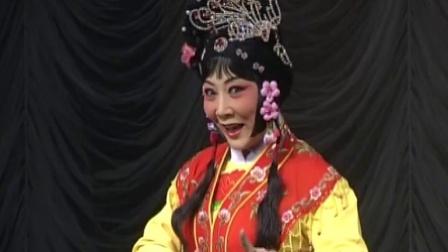 常香玉最爱小女常如玉 演唱经典豫剧《拷红》 小丫鬟还真机灵