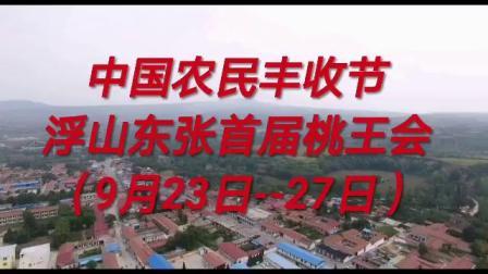 WeChat_20190921212203