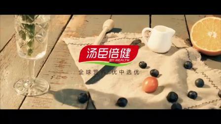 君晓天云汤臣倍健胶原蛋白粉法国进口鱼胶原蛋白非口服液片x2罐蔡徐坤同款