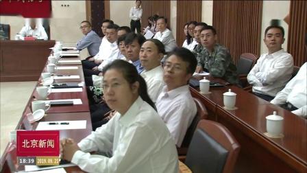 2019年北京市防空警报试鸣工作圆满结束