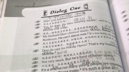 新时代英语P200 Lesson 17 One 课文朗读
