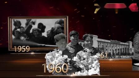 新中国成立70周年发展历程