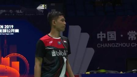 2019中国羽毛球公开赛 吉迪恩苏卡穆约快速致胜