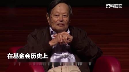 2019年度求是奖揭晓,杨振宁被授予求是终身成就奖