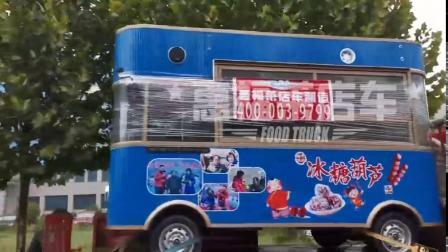 惠福莱小吃车厂家定制四轮电动餐车