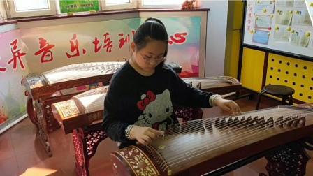 凌异音乐工作室 袁奥琪同学古筝成品曲展示完整版心如止水胡老师课堂