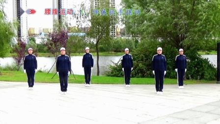 双鸭山市第四套快乐舞步健身操《十五分钟跟步学》