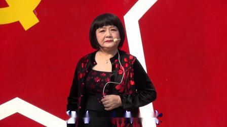曲剧《江姐》选段 杨荣敏演唱春蚕到死丝不断 庆祝建国70周年红戏专场演唱会(二)