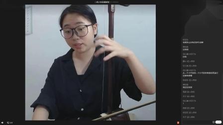 【二胡教学视频入门】 休止节奏练习 二胡调音器 二胡怎么拉响