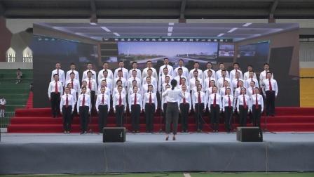"""""""红心向党,红歌传唱""""暨郎溪县庆祝中华人民共和国成立70周年合唱节——15-县法院-《中国进入新时代》《弯弯的月亮》"""
