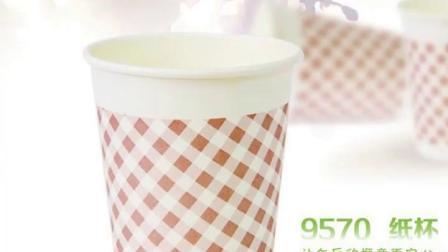 君晓天云得力9570水杯纸杯一次性家用商用50只装加厚250ml不易变形小纸杯可乐杯蛋糕杯办公室环保广告杯定製办公用品