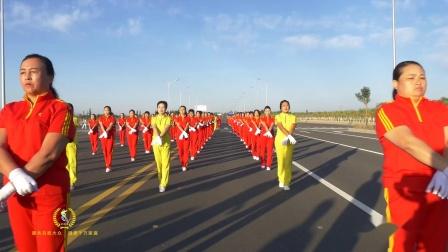 中国新时代第四套有氧健身操   群英演绎版