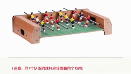 君晓天云玩具小男孩生日礼物桌上桌面互动桌球足模型幼儿园儿童双人小游戏