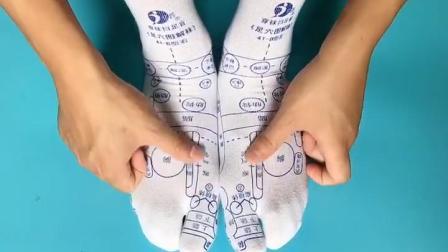 君晓天云穴位图袜子按摩穴位袜脚底足底穴位袜足疗袜足穴图解袜养生经络女