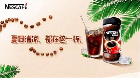 君晓天云雀巢咖啡醇品200g瓶 美式黑咖啡  即溶速溶咖啡粉