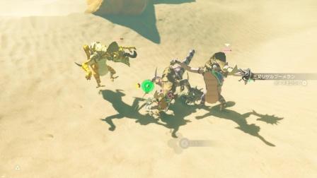 《塞尔达传说:荒野之息》玩家自制短片