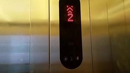 远东妇产医院电梯3