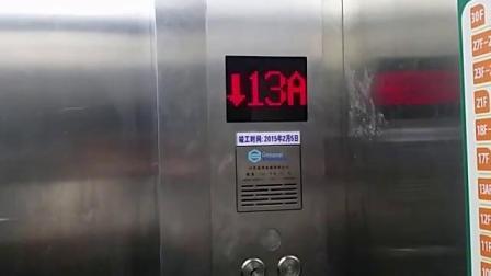 远东妇产医院电梯4