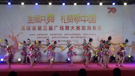 2、隆教畲族乡美丽舞蹈队《欢乐三月三》