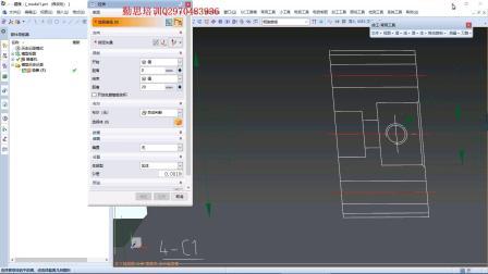 UG培训-以CAD画3D